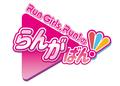 声優ユニット「Run Girls, Run!」、初の冠TV番組が放送決定! 2019年7月よりTOKYO MXで放送スタート!