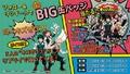 「僕のヒーローアカデミア」×白十字「キズ処置シリーズ」コラボキャンペーンが6月1日よりスタート!