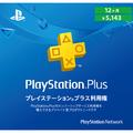 "SIE、""とことん遊べる11日間""スペシャルセール「Days of Play」を6月7日より開催!"