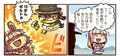 「Fate/Grand Order」、「ますますマンガで分かる!FGO」第94話を更新!