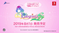 おっぱいがいっぱいでごめんなパイ! Switch『オメガラビリンス ライフ』、「緊急謝パイ会見PV」を公開!!