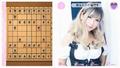 女の子に将棋を教えて仲よくなろう! PS4『教えて おねだり将棋』が配信中!! 「ママが来たモード」搭載でボス襲来時も安心