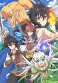 2019年7月10日(水)放送開始! TVアニメ「異世界チート魔術師」、キービジュアル第2弾 & 放送情報公開!
