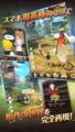 スマホゲーム「七つの大罪 ~光と闇の交戦~」、本日6月4日正式サービス開始! 原作世界を3Dで再現したシネマティックアドベンチャーRPG