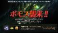 「リネージュM」新特殊ダンジョン「夢幻の島」が本日実装! 期間限定イベント「ロイヤルハンティング」&「ボモス襲来!」開催中