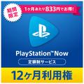 """""""PS Store""""にて、「Days of Play」が本日スタート! 6月7日(金)~17日(月)まで400タイトル以上が最大90%OFFに"""