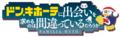 「ダンジョンに出会いを求めるのは間違っているだろうかII」、7月12日(金)放送開始決定! ドン・キホーテとのコラボも発表に!