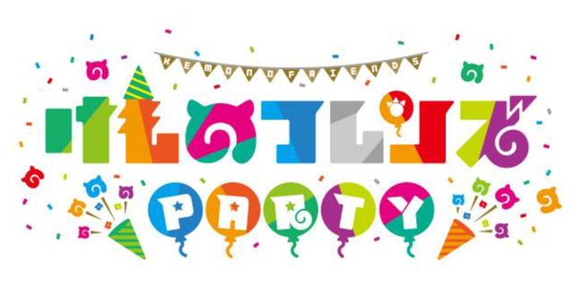 「けものフレンズ PARTY」開催決定! 単独チケットの一般先着先行は6月6日12:00スタート!