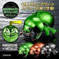 今度はコガネムシだー!!! まるくなる甲虫「マンマルコガネ」を2000%サイズにした全長約100㎜のフィギュアが、メタリックカラーで登場!!