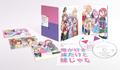 「俺が好きなのは妹だけど妹じゃない」BD/DVD Vol.5より、ジャケット写真&展開図を公開!