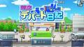 【ニンテンドースイッチ】購入前に試したい、おすすめゲーム4選!