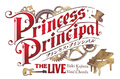 TVアニメ「プリンセス・プリンシパル」、梶浦由記、Void_Chords出演のライブが10月19日、20日に舞浜アンフィシアターにて開催決定!