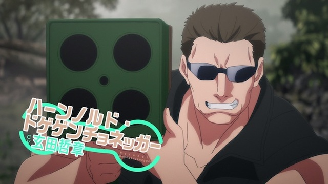 「ダンベル何キロ持てる?」、本PV&OP音源が解禁! ナレーションの玄田哲章が、ハーンノルド・ドゲゲンチョネッガー役に!