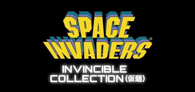 シリーズ代表作を移植した「スペースインベーダー インヴィンシブルコレクション(仮題)」、Switchで発売決定!