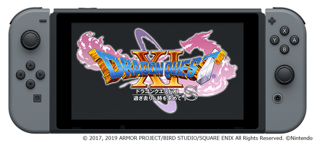 Switch版「ドラゴンクエストXI 過ぎ去りし時を求めて S」 2019年9月27日発売! ボイスドラマDLC入りのゴージャス版も登場!
