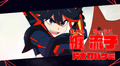 7月25日発売のPS4/Switch/PC「キルラキル ザ・ゲーム -異布-」、纏流子&鬼龍院皐月のキャラクター紹介動画が公開!!