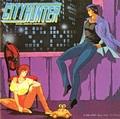 1980年代後期ソニーオールスターズによるJ-POPサウンドの総力戦——CD「CITY HUNTER オリジナル・アニメーション・サウンドトラック」シリーズ【不破了三の「アニメノオト」Vol.04】