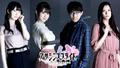 TVアニメ「アサシンズプライド」2019年秋・放送開始決定! メインキャストは、小野友樹、楠木ともり、石川由依
