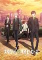 10月放送開始のTVアニメ「スタンドマイヒーローズ PIECE OF TRUTH」、第2弾ティザービジュアル公開! 劇場CMも解禁!!