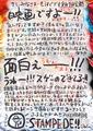 劇場版「ONE PIECE STAMPEDE」、映画ラフ映像鑑賞後の尾田栄一郎直筆コメント到着「面白ぇーー!!!スゲーのできてるー!」と原作者自ら太鼓判!