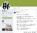【声優界ビッグカップル誕生!】梶裕貴&竹達彩奈、超人気声優の2人が結婚を発表!【いきなり!声優速報】