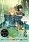 「ロードス島戦記」12年ぶりの完全新作発売! 「ロードス島戦記 誓約の宝冠1」8月1日発売決定。アニメ一挙配信も