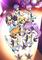 TVアニメ「Re:ステージ! ドリームデイズ♪」、PV第3弾&主題歌CD「Don't think,ス...