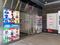 「アトレ秋葉原1」1Fフロアが6月27日リニューアルOPEN! リニューアルを記念したキャンペーンやイベントも開催!