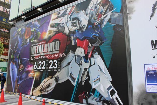 ドライグストライクガンダムはじめ、最高級&最新アイテムが集結! 「METAL BUILD∞ -メタルビルドインフィニティ-」レポート!