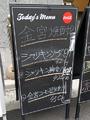 居酒屋「焼き鳥イタリアン酒場 とりまつ」が本日6月28日より営業中! 「e-sports SQUARE AKIHABARA」近く
