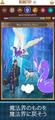 「ハリー・ポッター:魔法同盟」、ついに本日、日本でも配信がスタート! 内田真礼・内田雄馬による吹替版トレーラーも公開!