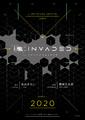 監督 あおきえい × 脚本 舞城王太郎がおくるオリジナルアニメ「ID:INVADED イド:インヴェイデッド」、プロジェクト始動!