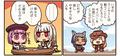 「Fate/Grand Order」、「ますますマンガで分かる!FGO」第99話を更新!
