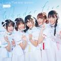 Luce Twinkle Wink☆、夏らしいI'veサウンドが心地いい1st DVDシングル 「Wonder Five」ジャケット写真とMV公開!