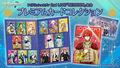 アイドリッシュセブン 2nd LIVE「REUNION」を記念した、プレミアムなカードコレクションが登場!