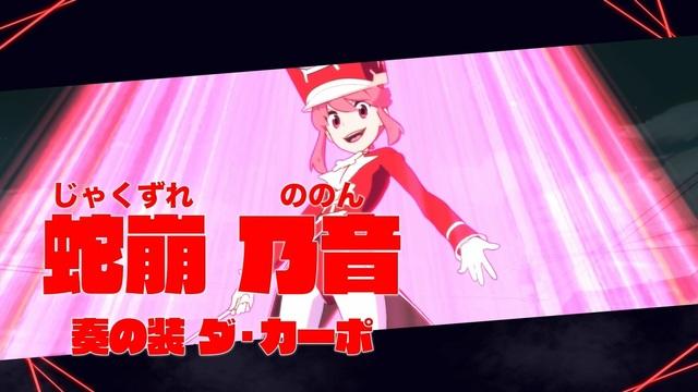 7月25日発売のPS4/Switch/PC「キルラキル ザ・ゲーム -異布-」、蛇崩乃音&犬牟田宝火のキャラクター紹介動画が公開!!