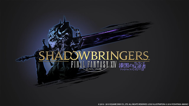 FFXIV(FF14)の最新拡張パッケージ「ファイナルファンタジーXIV: 漆黒のヴィランズ」本日発売開始!