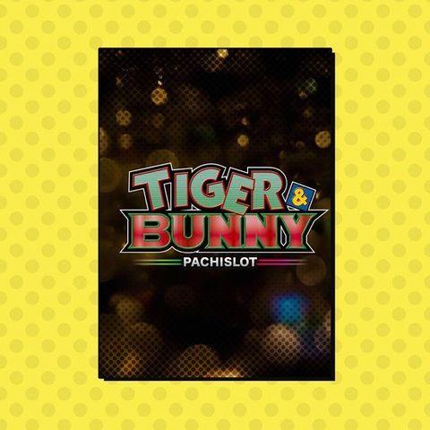 新作映像の原画や場面カット等を大ボリュームで掲載!「パチスロ TIGER & BUNNY」の公式資料集が発売決定!