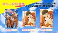 TVアニメ「指先から本気の熱情-幼なじみは消防士-」、 Blu-ray&DVDが2019年10月23日(水)に発売決定!