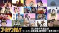 TVアニメ「ゴールデンカムイ」、第3期制作決定で39(サンキュー)セール開催ッ&「ゴールデン道画劇場」期間限定一挙再公開ッ!!