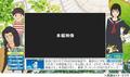 細田守監督作を2週連続で! 地上波初「未来のミライ」と本編初ノーカット「サマーウォーズ」、金曜ロードSHOW!にて放送!!