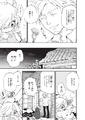 本日発売の新刊まとめ!「ポーの一族」、「退魔師と悪魔ちゃん」、「カーストヘヴン」最新刊情報総ざらい!!