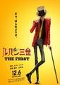 モンキー・パンチ悲願の3DCGアニメーション化! 劇場最新作「ルパン三世 THE FIRST」、12月6日(金)公開!!