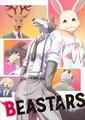 2019年10月放送TVアニメ「BEASTARS」、肉食獣と草食獣、魅力あふれるキャラクターが集うキービジュアル第2弾が解禁!