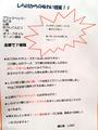 鶏白湯ラーメン「水炊き・鶏白湯 しら川 秋葉原店」が7月8日より営業中! 居酒屋「白河屋」跡地
