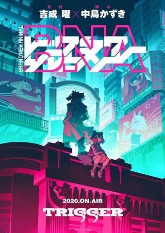 「キルラキル」「プロメア」 のTRIGGERが放つ全世界待望の最新作、オリジナル完全新作TVアニメ「BNA ビー・エヌ・エー」制作決定!