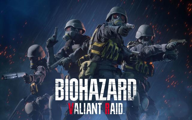 池袋にVR「バイオハザード」が現れる…!  『BIOHAZARD VALIANT RAID』本日10日、予約開始!