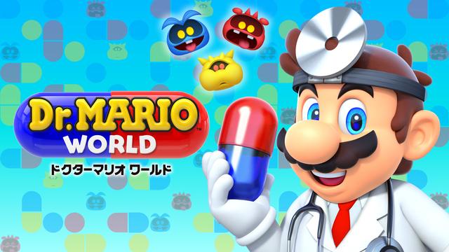 ウイルスたちから、きれいな世界を取り戻せ!「Dr. Mario World」のアプリが、本日より配信スタート!!
