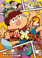 「秘密結社 鷹の爪」、吉田くんの×(バッテン)ファイル「夏休みミステリー・アドベンチャー」がアニメ化決定!