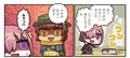 「Fate/Grand Order」、「ますますマンガで分かる!FGO」第102話を更新!